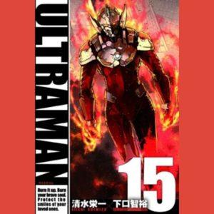 【現在開催中】「ULTRAMAN」テレビ放送記念・江口拓也の録り下ろしボイスプレゼントフェアが開催