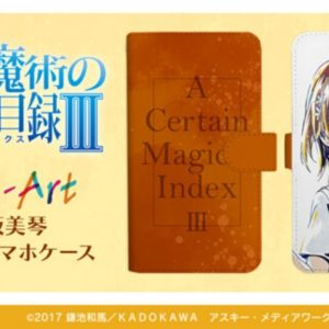 とある魔術の禁書目録Ⅲより御坂美琴 Ani-Art 手帳型スマホケースが予約受付開始