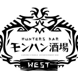 4月18日より大阪・天王寺にモンハン酒場WESTがオープン