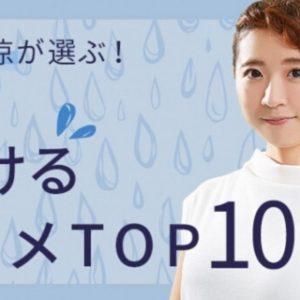 アニメウォッチャー・小新井涼が厳選した2020年版泣けるアニメTOP10を発表
