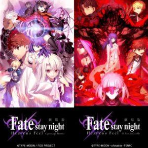 【本日配信】劇場版Fate/stay night [HF]、1・2章がニコニコ⽣放送で無料配信決定!