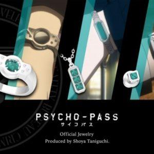 PSYCHO-PASS サイコパスのジュエリーコレクション第2弾が登場