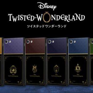 ディズニー ツイステッドワンダーランドのスマホアクセサリー第2弾が発売
