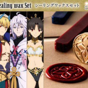 【予約受付中】Fate/Grand Order -絶対魔獣戦線バビロニア-より、5人をイメージした封蝋セットが発売