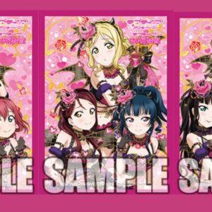 ラブライブ!サンシャイン!!、カードゲーム・ラブライブ!スクールアイドルコレクション Vol.16が本日6月26日に発売