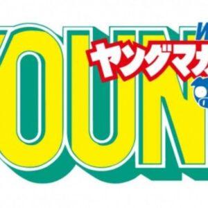 ヤングマガジン創刊40周年記念プロジェクト、本日7月6日より本格始動!
