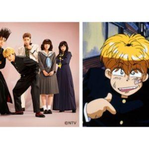 【本日放送】今日から俺は!!、ドラマ・OVAシリーズが一挙放送