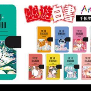 AMNIBUS、幽☆遊☆白書の手帳型スマホケースを受注開始