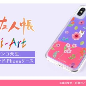 夏目友人帳、ニャンコ先生 Ani-Art ネオンサンドiPhoneケース vol.2が受注開始