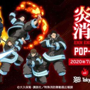 【本日スタート】炎炎ノ消防隊のポップアップストアが開催