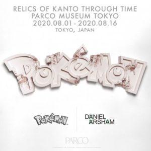 Daniel Arsham×Poké mon、展覧会を8月に開催