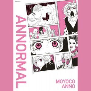 【9月22日まで】漫画家・安野モヨコの軌跡をたどる展覧会、ANNORMALが好評開催中