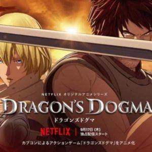 Netflixオリジナルアニメシリーズ、「ドラゴンズドグマ」を全世界独占配信へ!