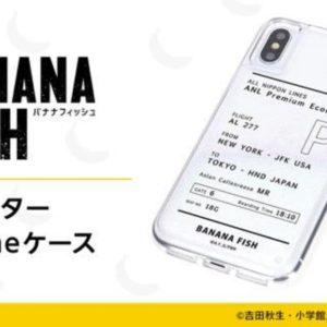 BANANA FISH、AMNIBUSにてグリッターiPhoneケースを受注開始!