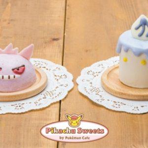 【本日より開始】ピカチュウスイーツ by ポケモンカフェでゲンガー、ヒトモシのムースケーキを販売中!
