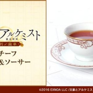 文豪とアルケミスト ~審判ノ歯車~、AMNIBUSにて商品2種の受注開始!
