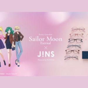 【本日より開始】美少女戦士セーラームーンEternal、JINSとのコラボ商品受注開始!