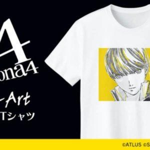 ペルソナ4、AMNIBUSにてTシャツの受注開始!