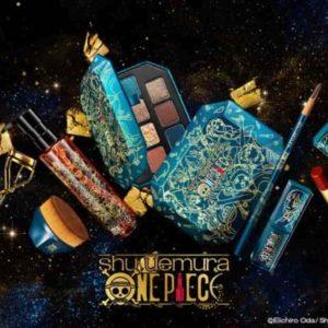 ONE PIECE、シュウ ウエムラとのコラボ化粧品を数量限定で発売!