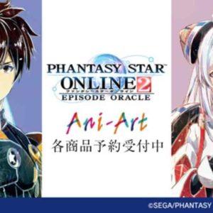 ファンタシースターオンライン2 エピソード・オラクル、AMNIBUSにて商品6種の受注開始!