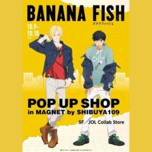 BANANA FISH、SHIBUYA109にてPOP UP SHOPをオープンへ!