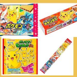 ポケモン、ロッテの商品4品を発売へ!