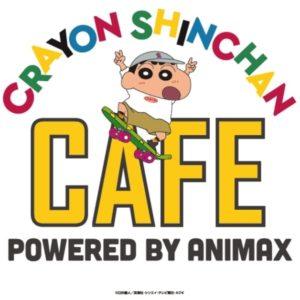 クレヨンしんちゃん、Animax Cafe+とスイーツパラダイスでコラボカフェ開催へ!