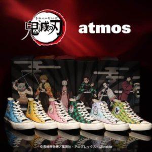 鬼滅の刃、UBIQとatmosがデザインしたスニーカー全6種が登場!