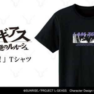 コードギアス 反逆のルルーシュ、AMNIBUSにてTシャツの受注開始!